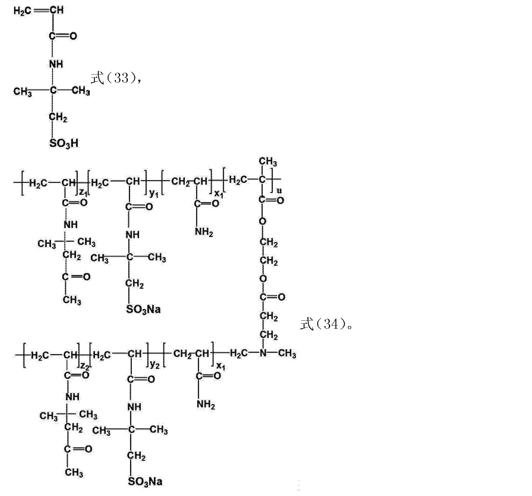 Figure CN103788293AD00251