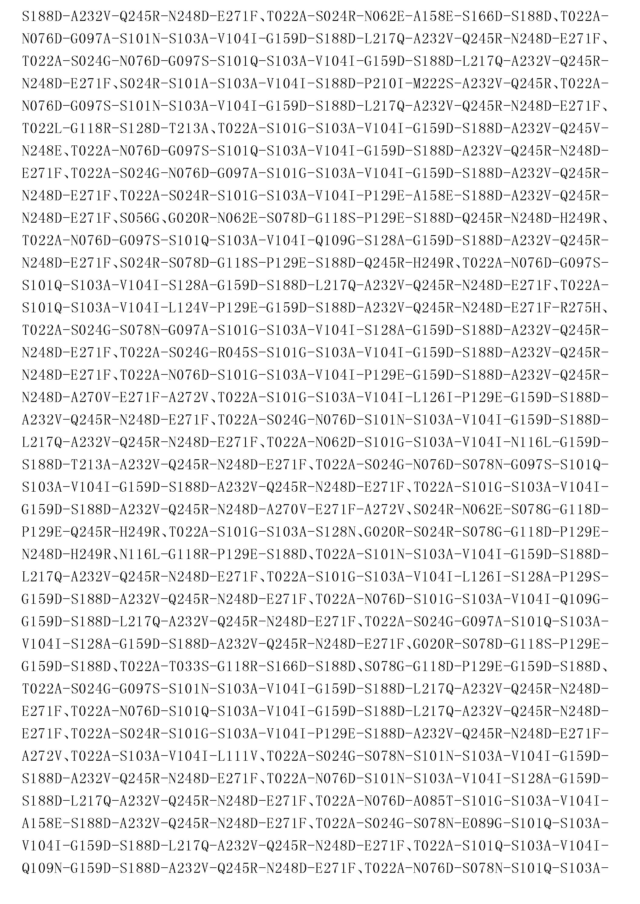 Figure CN103764823BD00641