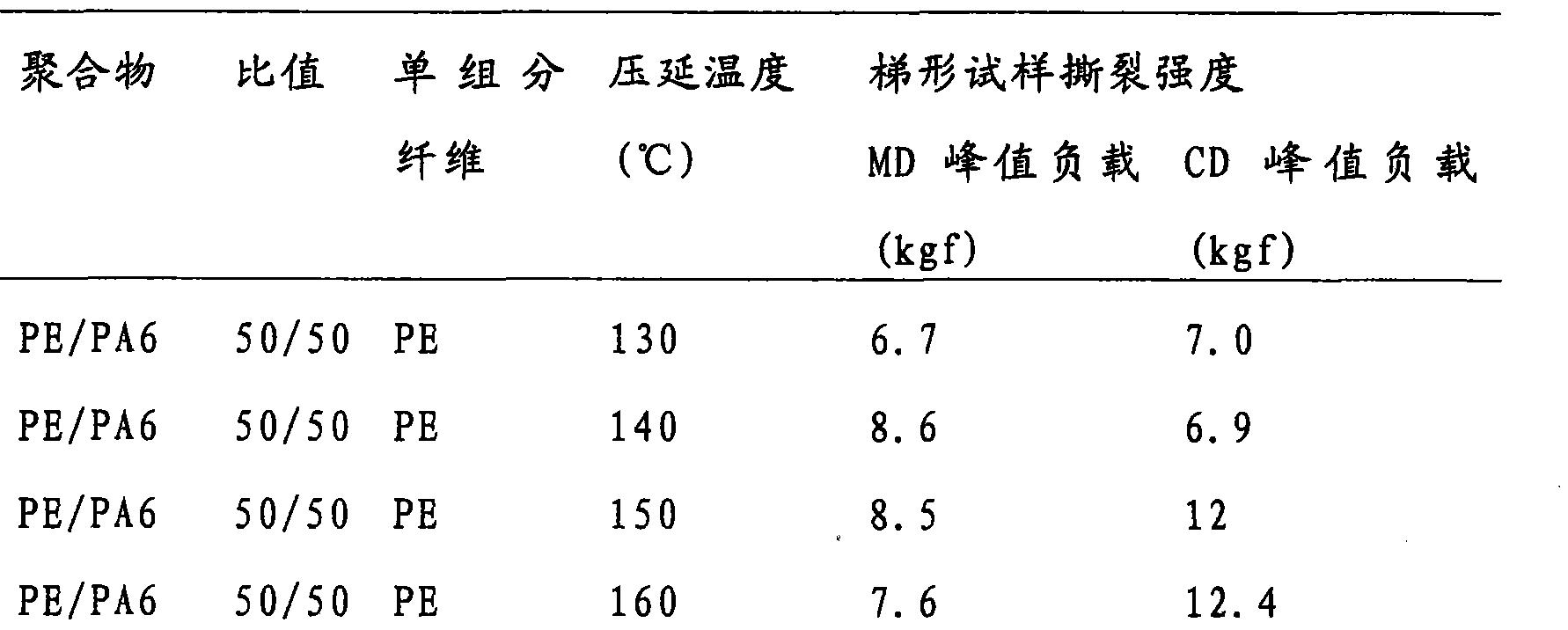 Figure CN101939469BD00261