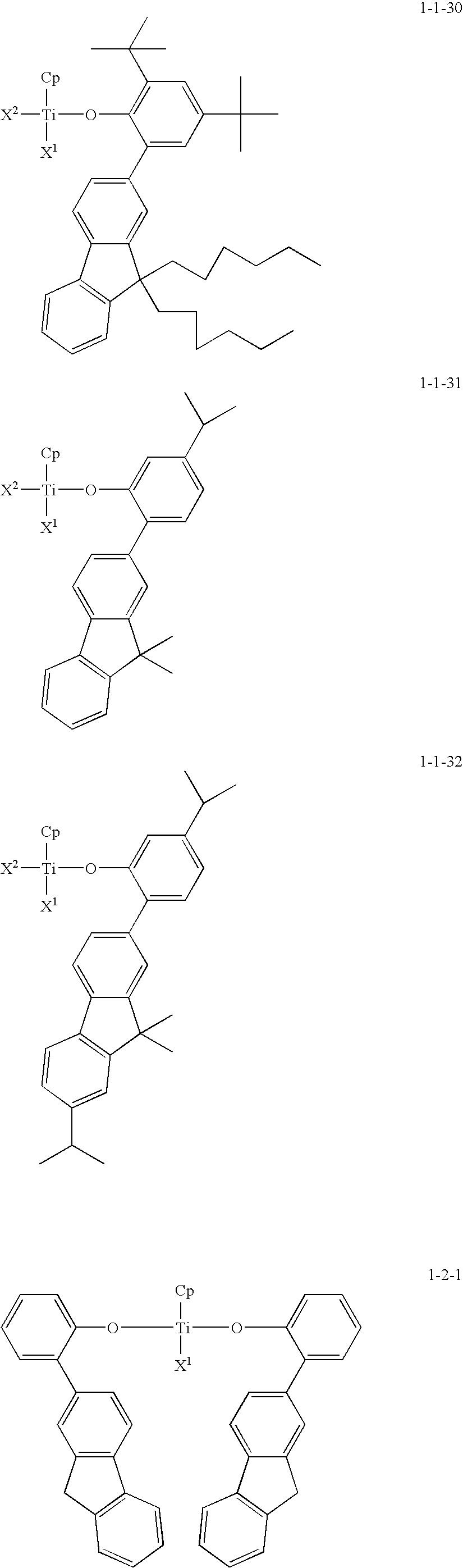 Figure US20100081776A1-20100401-C00055