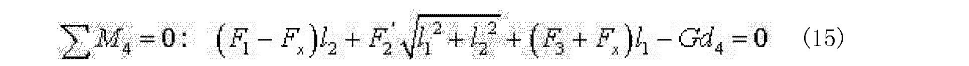 Figure CN103806376AD00104
