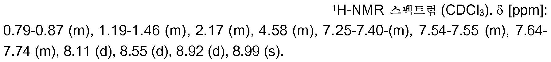 Figure 112013039208549-pct00174