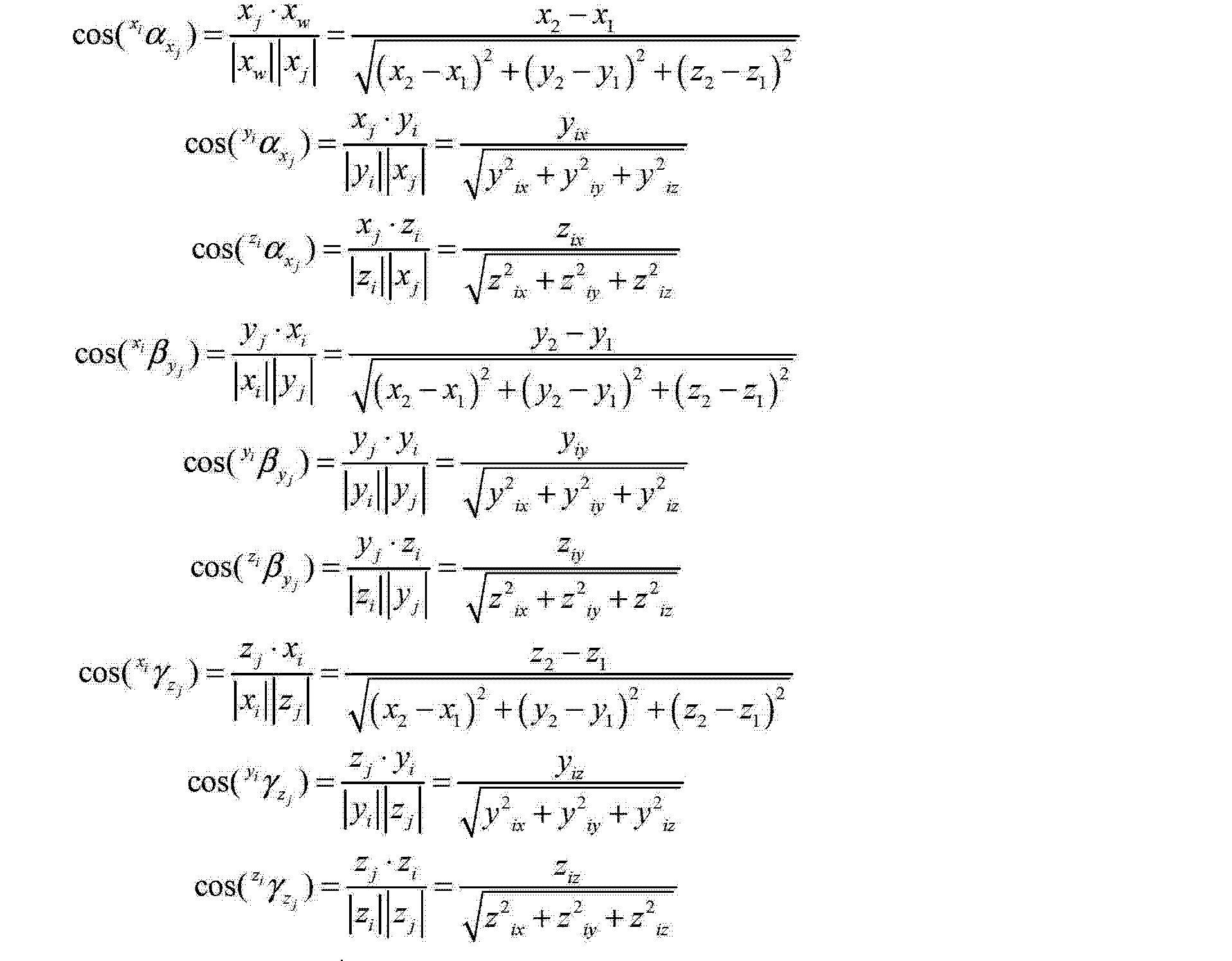 Figure CN104165584AC00031