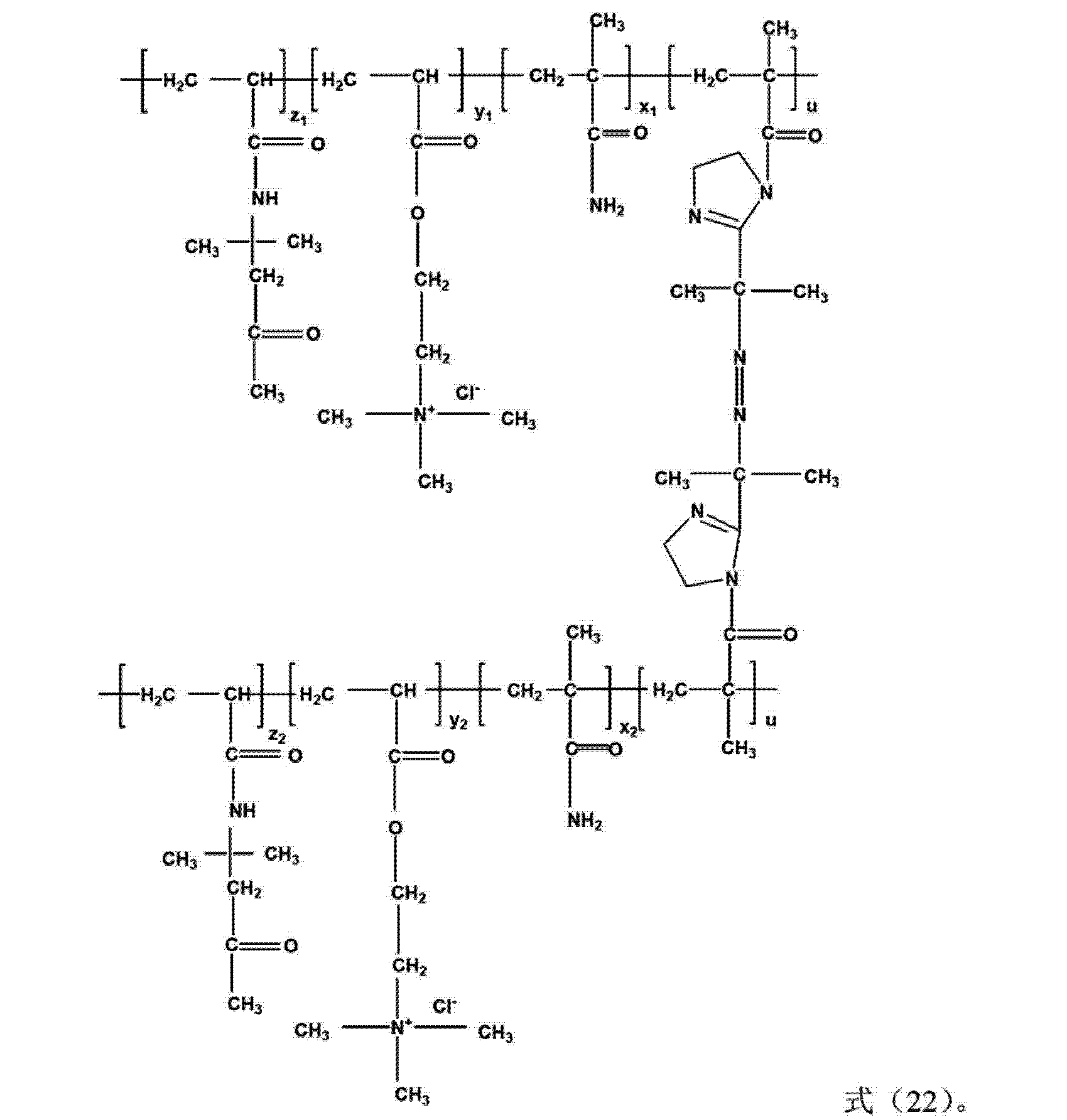 Figure CN104250339AD00261