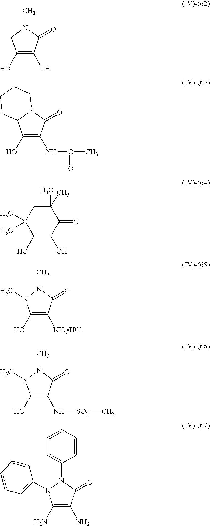 Figure US07332265-20080219-C00016