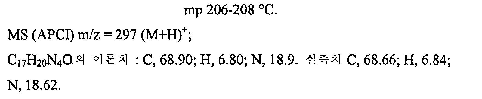 Figure 112006044743181-pct00066