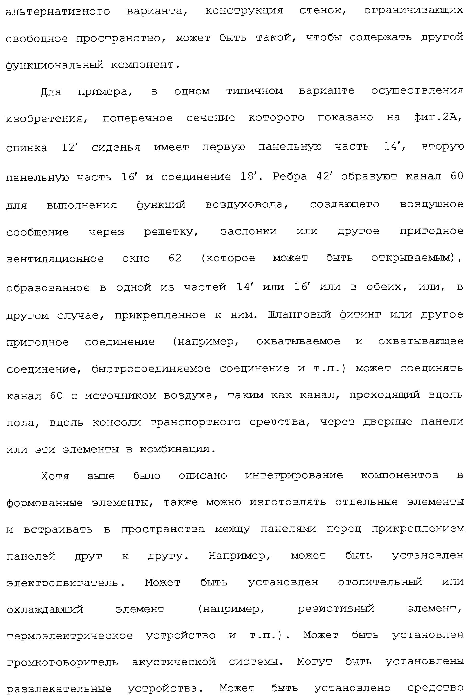 Figure 00000015