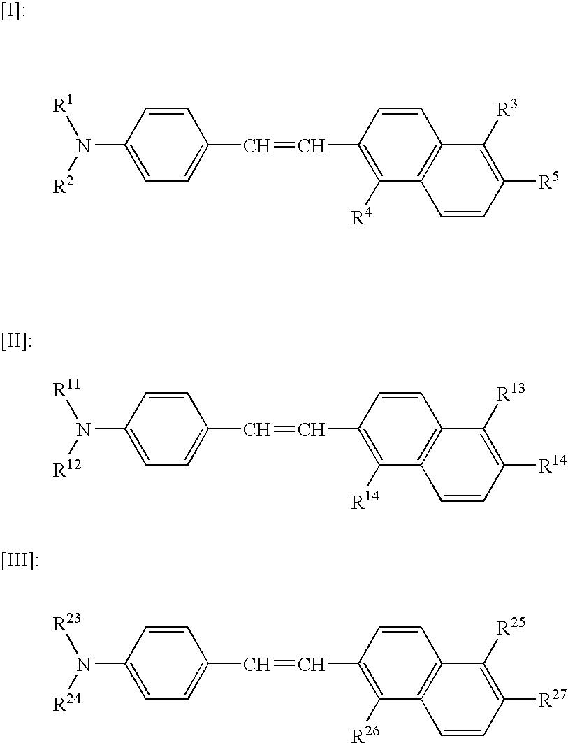 Figure US07402344-20080722-C00001