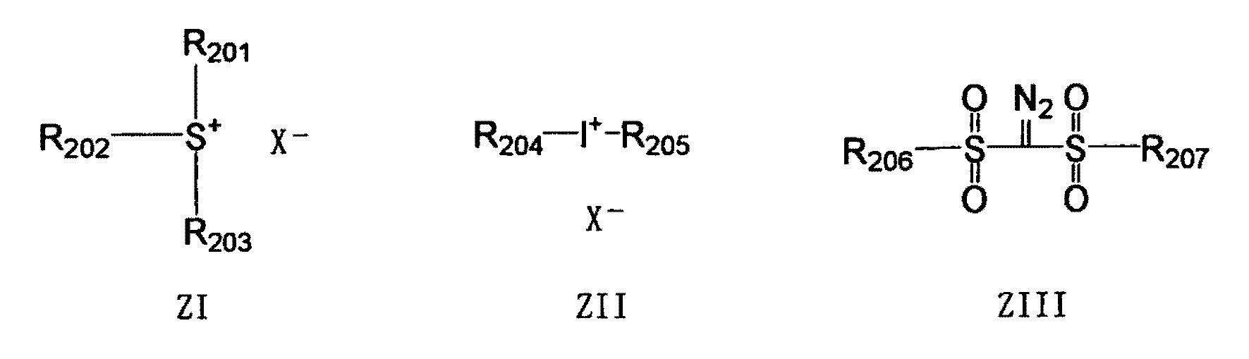Figure 112011039817284-pct00037