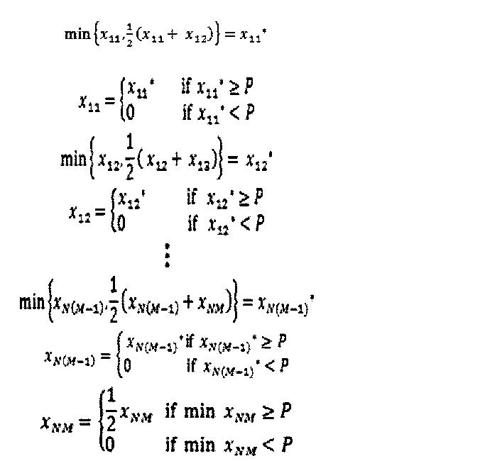 Figure CN103268765BC00031
