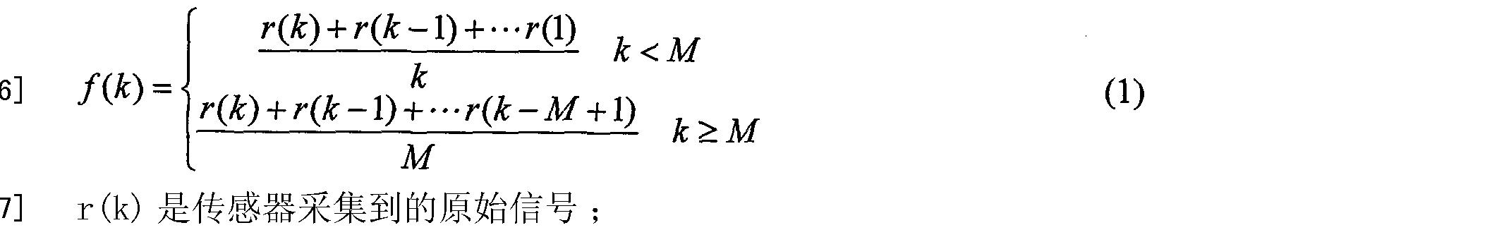 Figure CN101901550BD00081