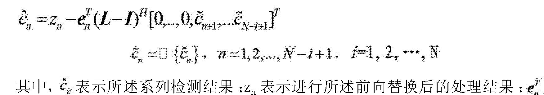 Figure CN101931593BC00031
