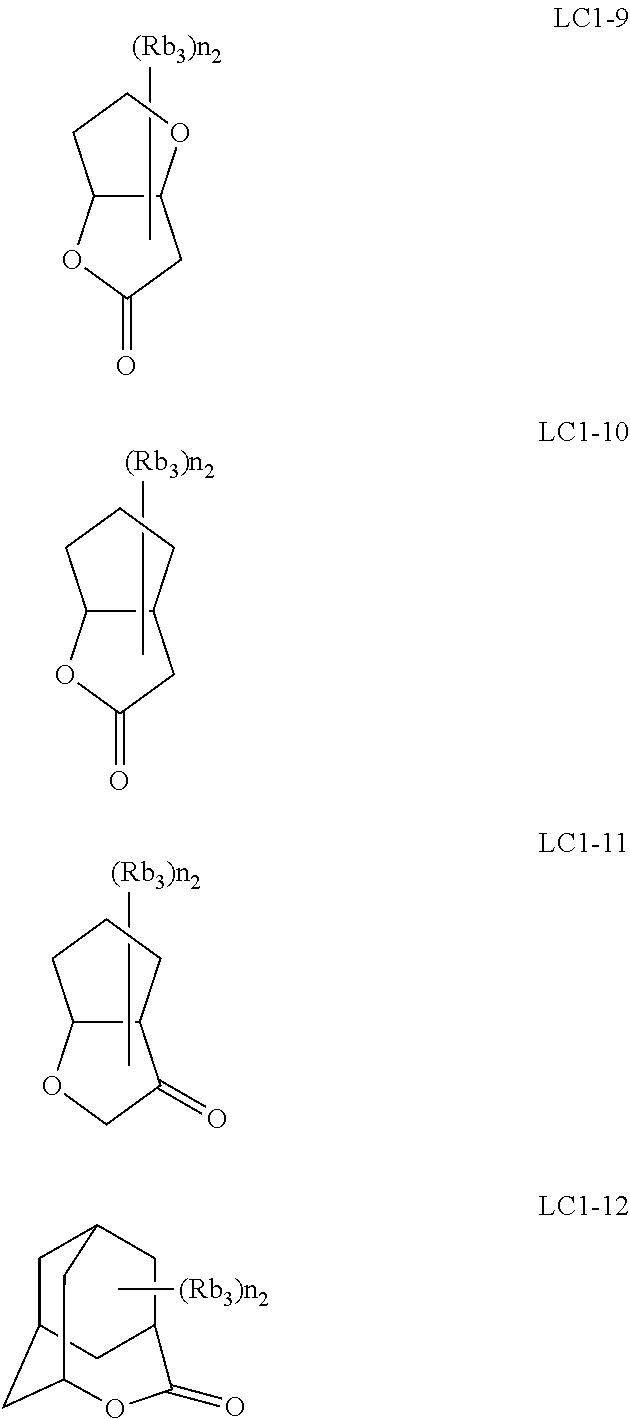 Figure US07960087-20110614-C00070