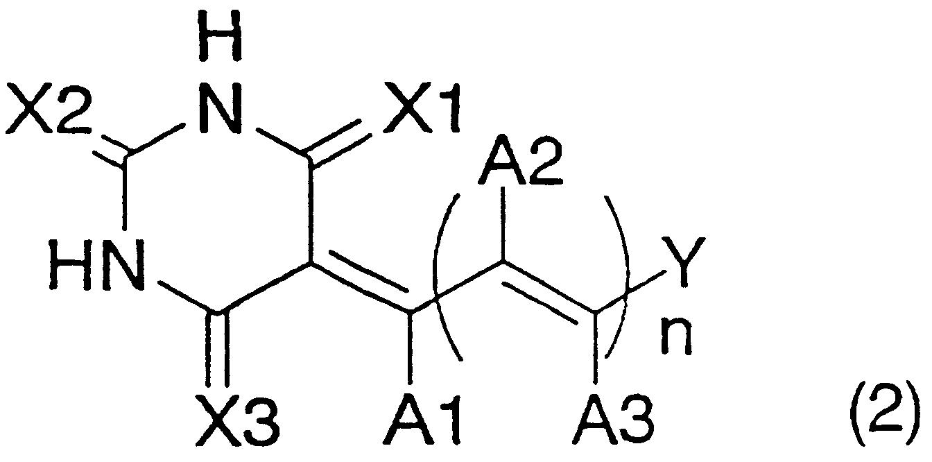 Figure 112003032953391-pct00002
