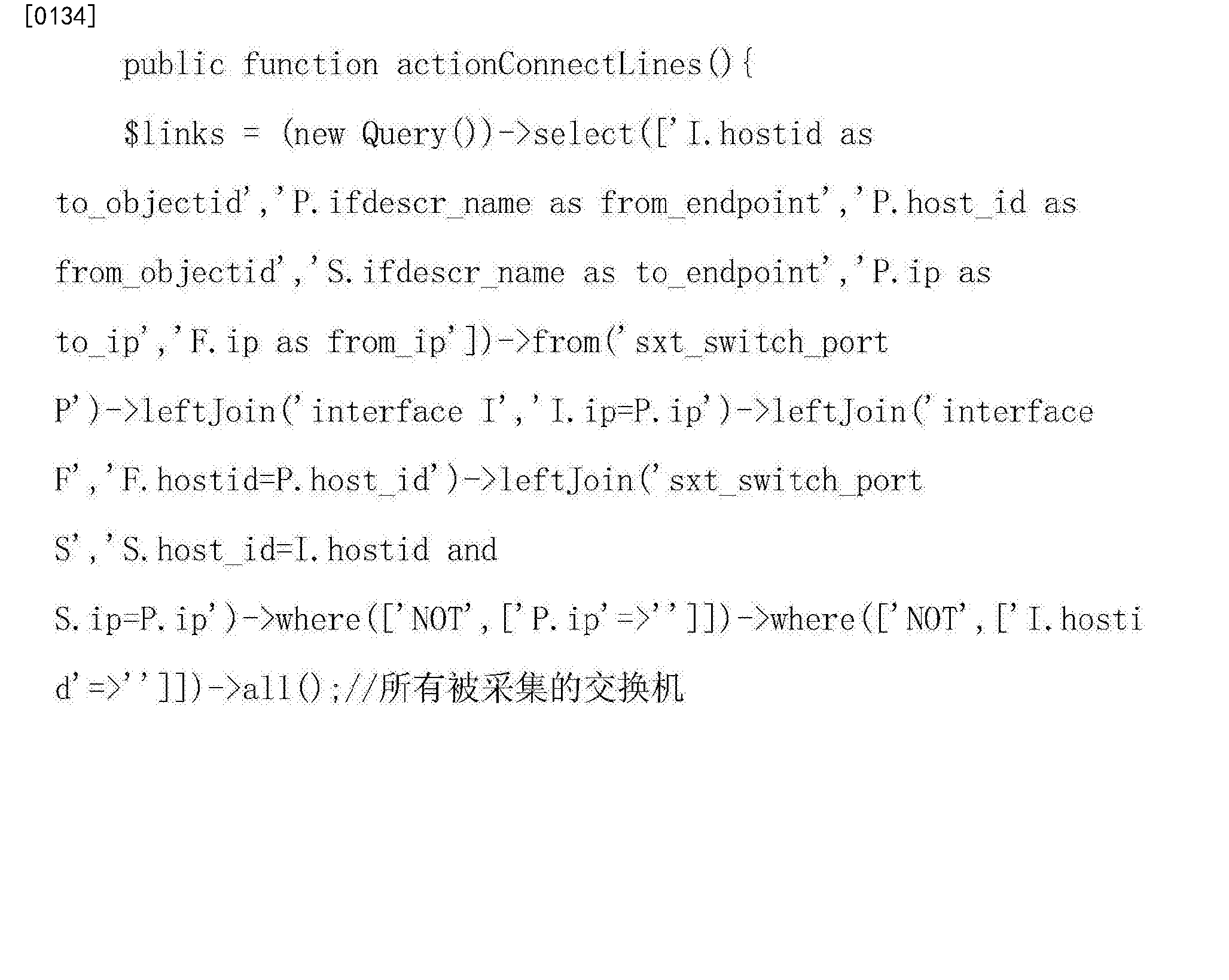 Figure CN107124297AD00181
