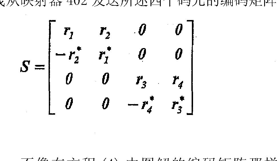 Figure CN1969522BD00132