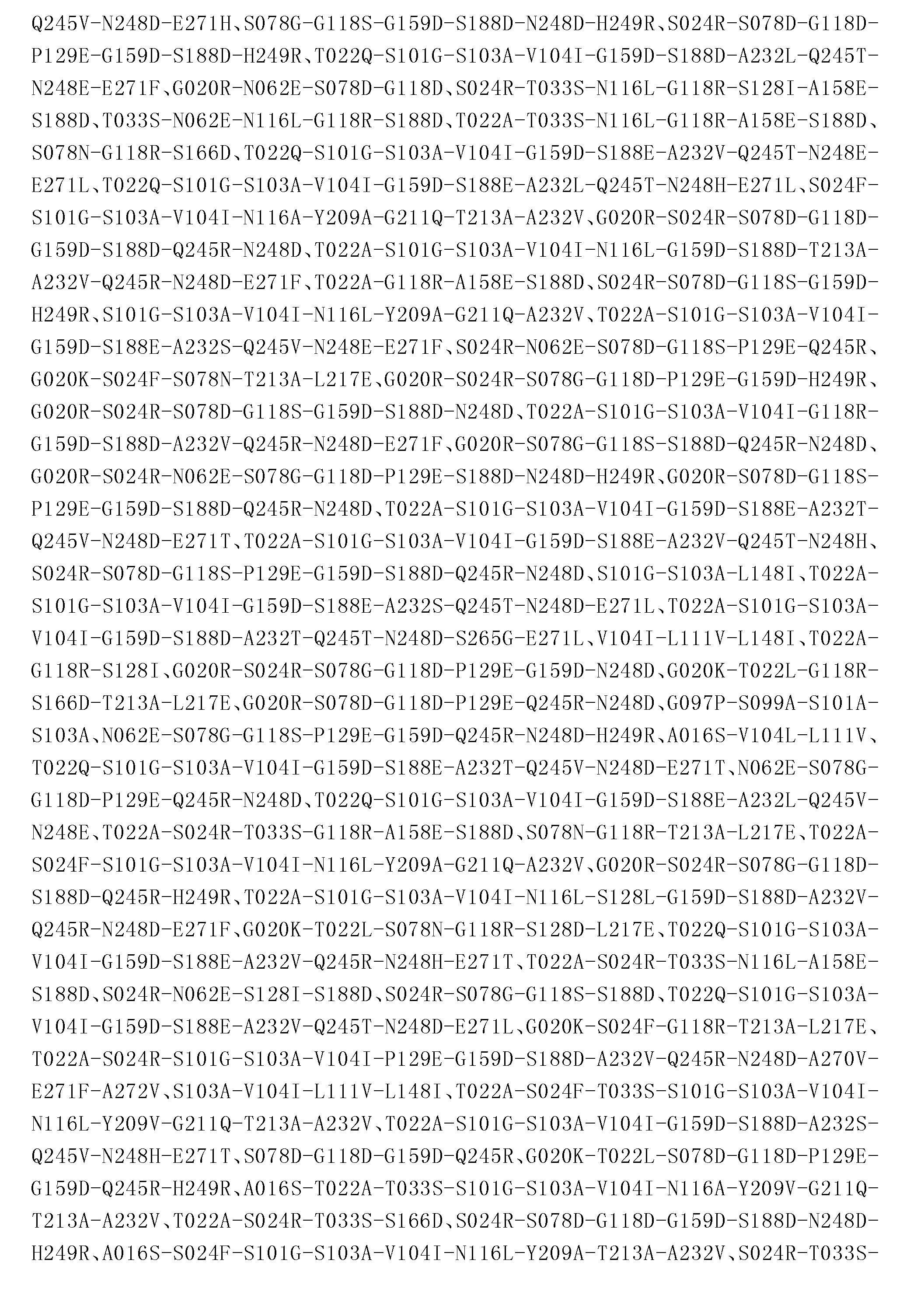 Figure CN103764823BD00481