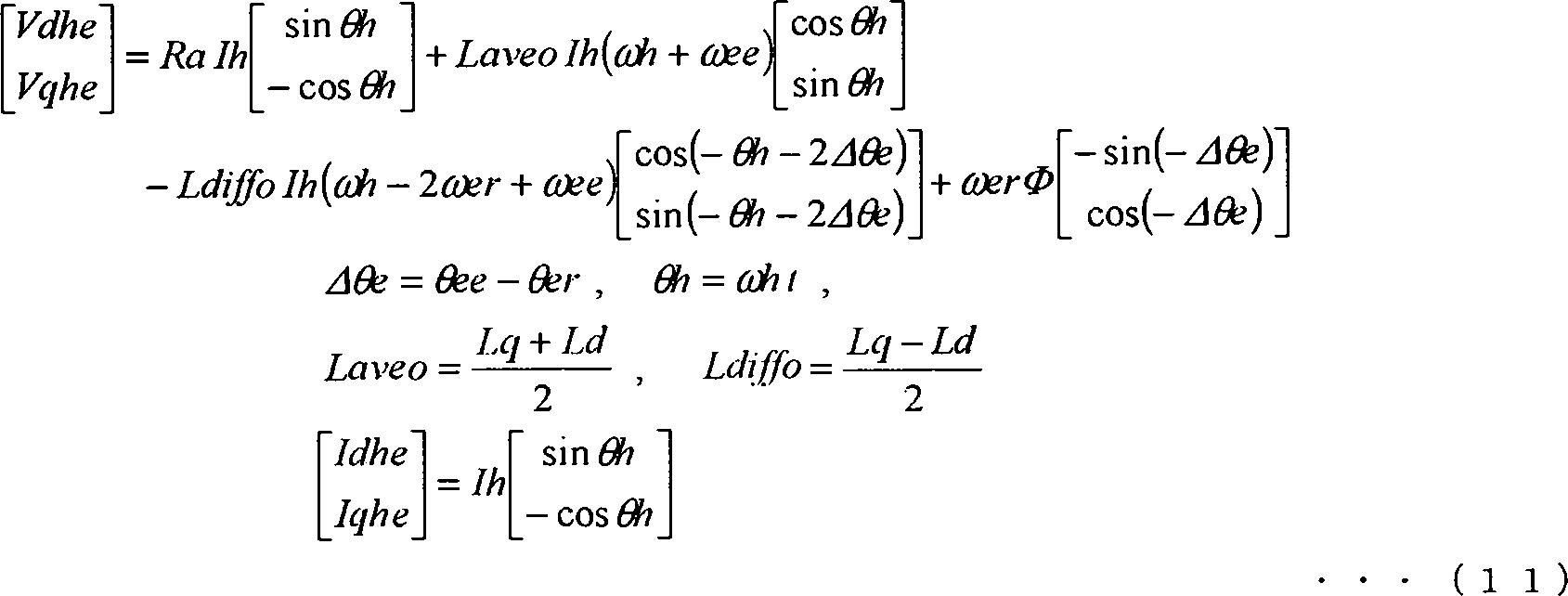 Figure DE112012003234T5_0008