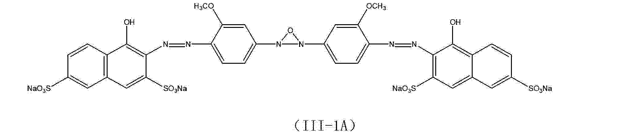 Figure CN102924973AD00151