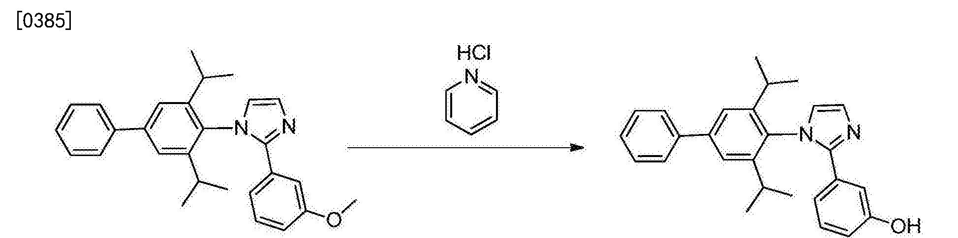 Figure CN106749425AD01342