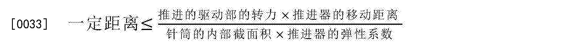 Figure CN105848696AD00051