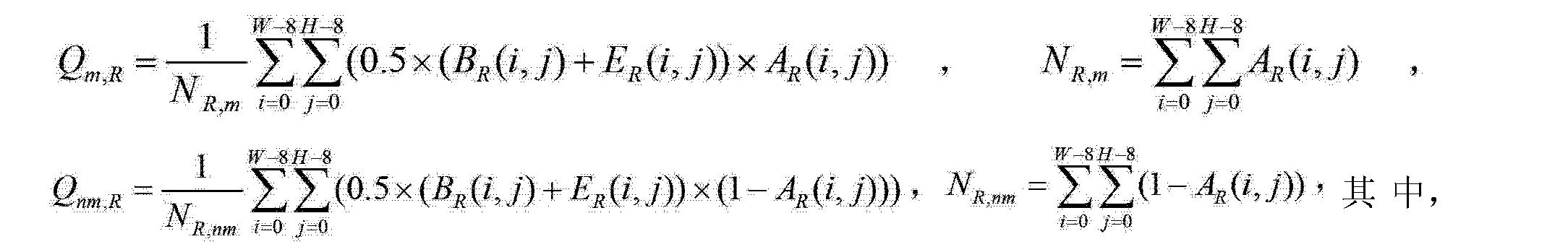 Figure CN102708568AD00132