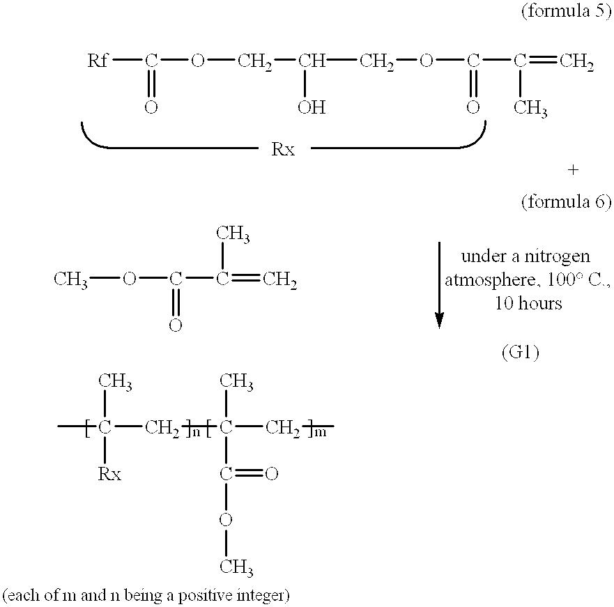 Figure US06761431-20040713-C00014