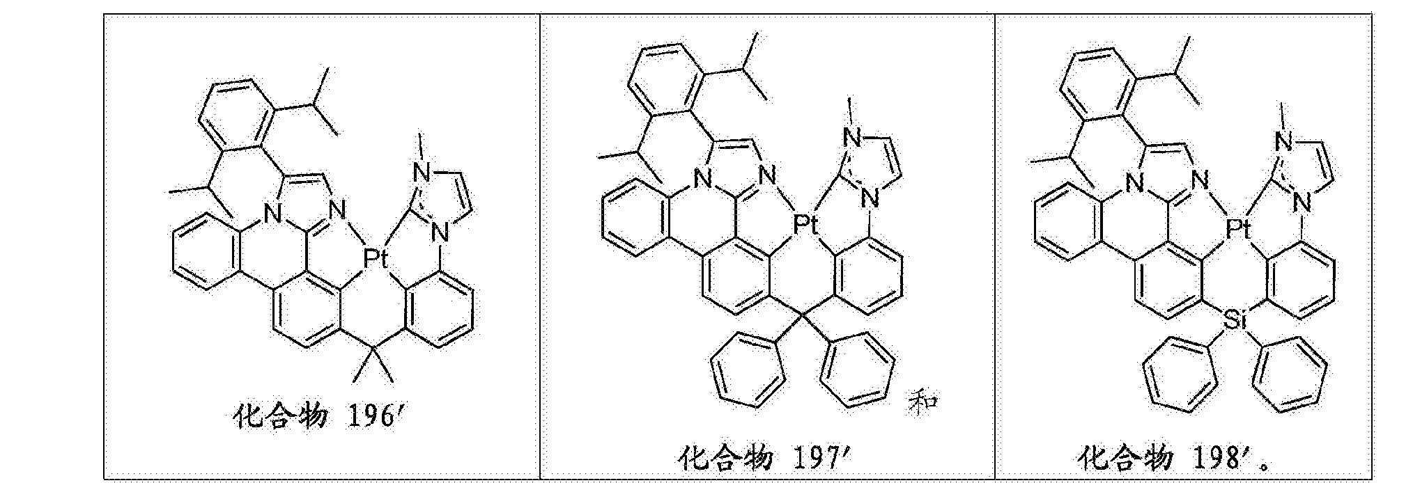 Figure CN106749425AC00341