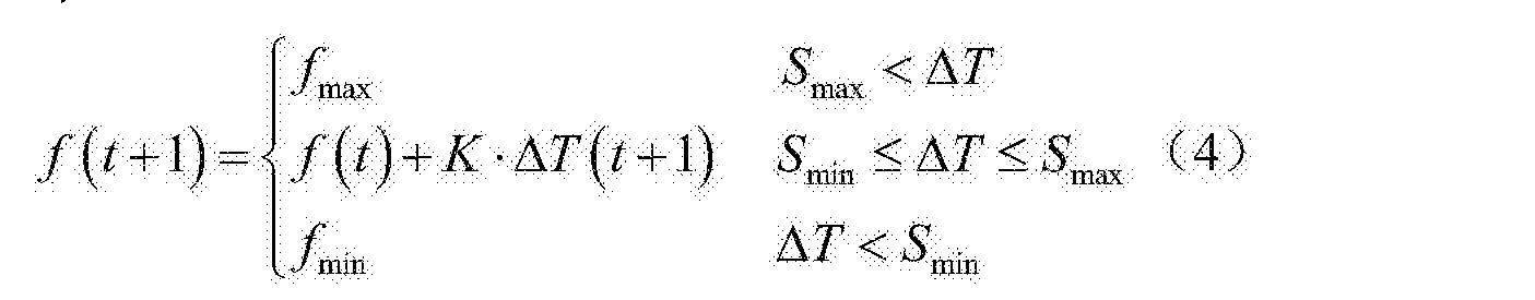 Figure CN105042800BD00054