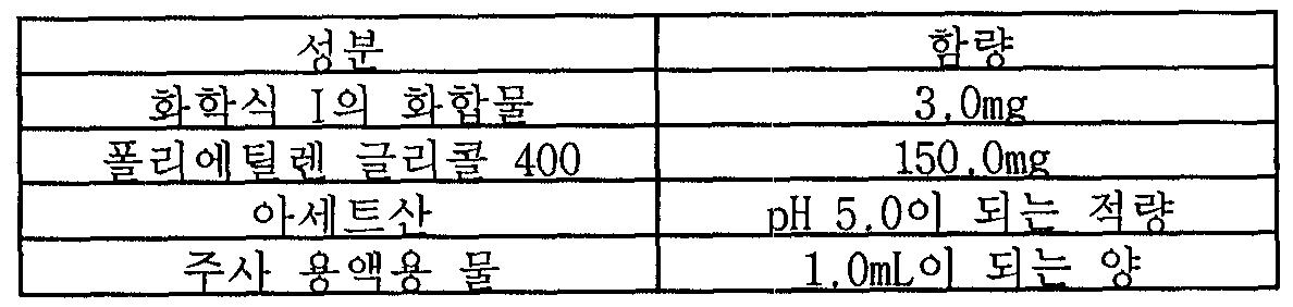 Figure 112005074421489-pct00051