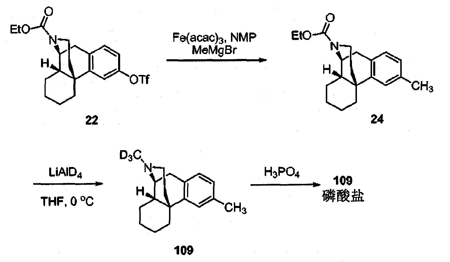 Figure CN102197037BD00282