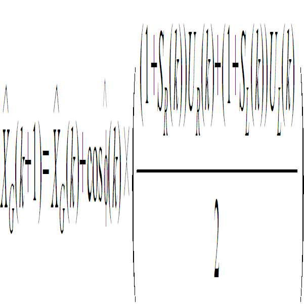 Figure 112006023644863-pat00007