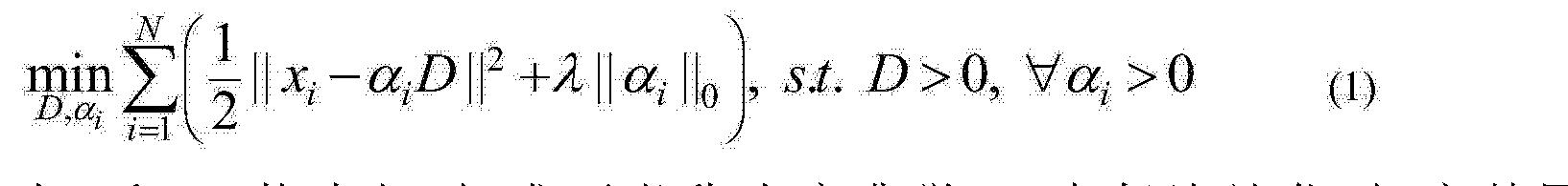 Figure CN104036012AD00091