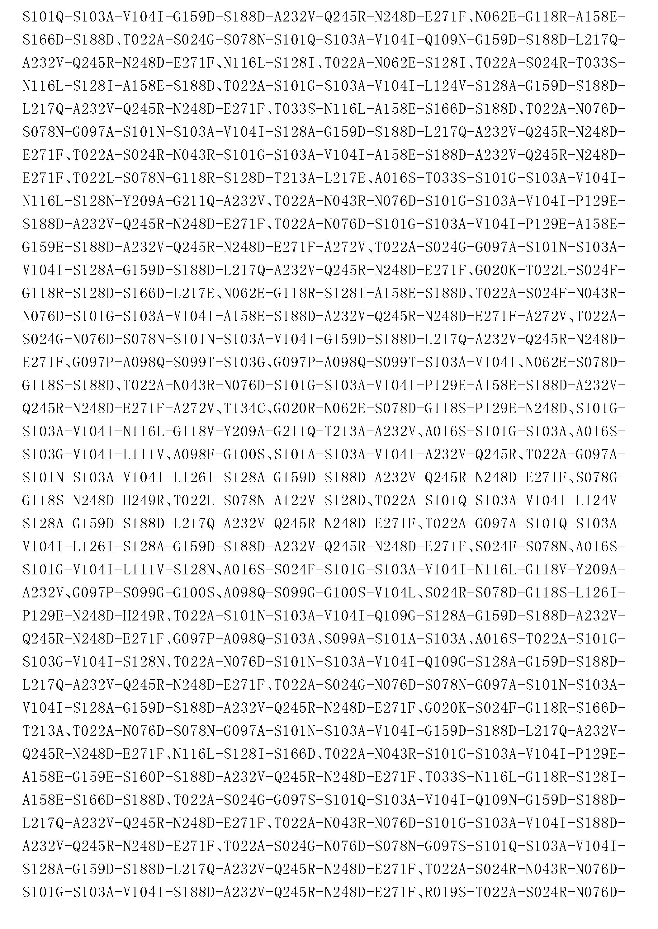 Figure CN103764823BD00801