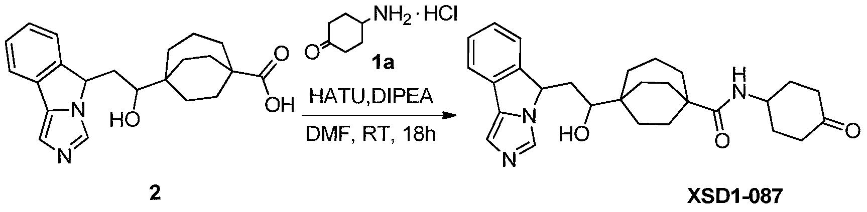Figure PCTCN2017084604-appb-000128
