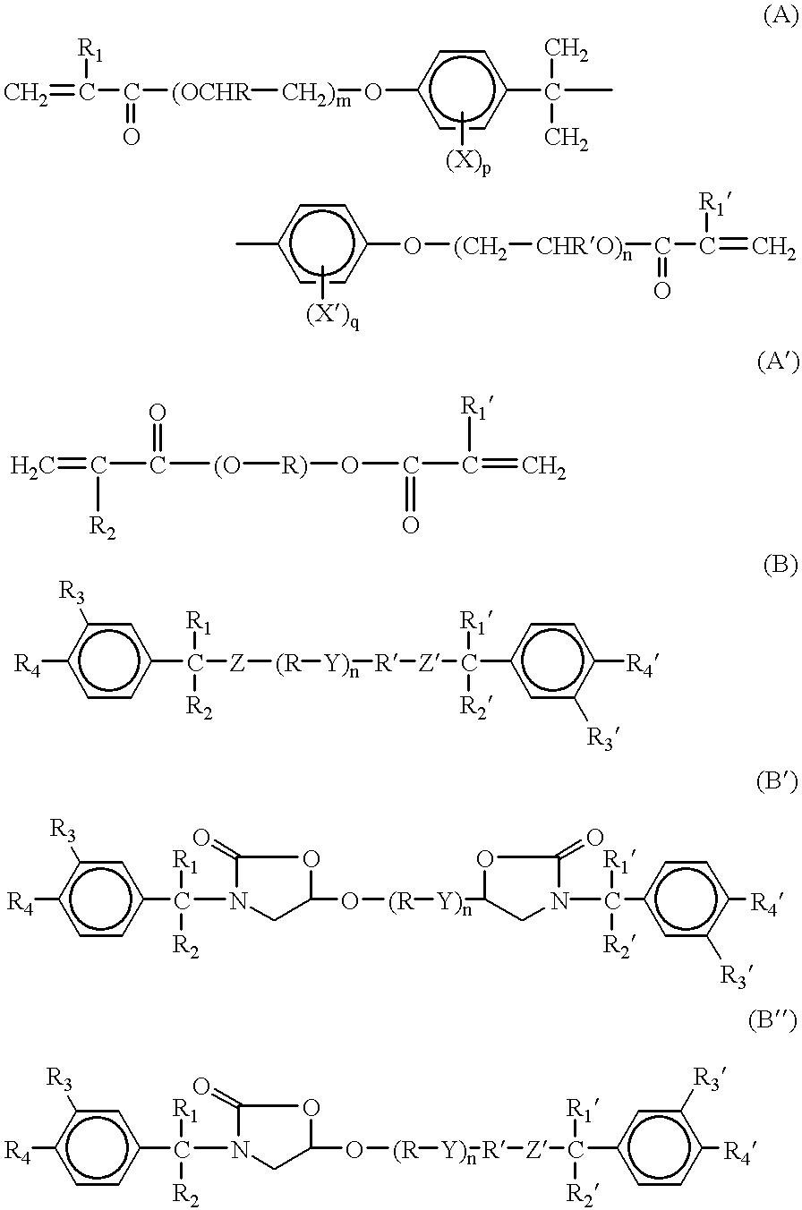 Figure US06329482-20011211-C00001