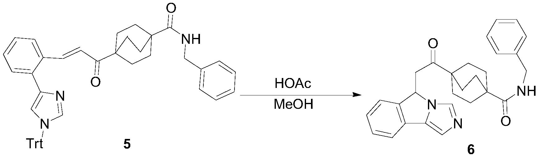Figure PCTCN2017084604-appb-000277