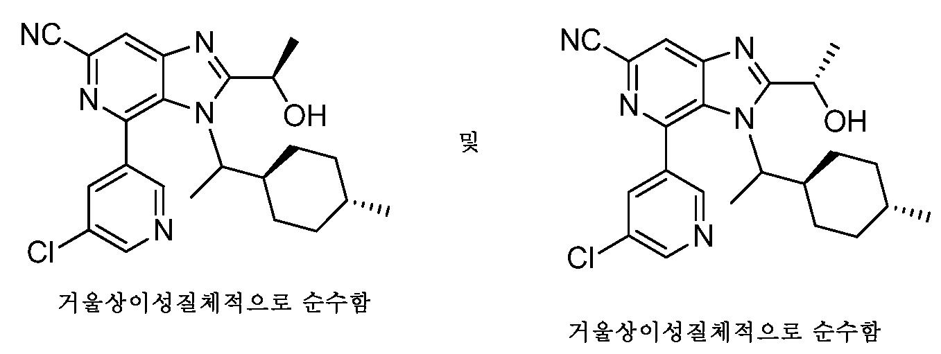 Figure pct00465