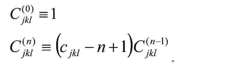 Figure CN104282036AD00211