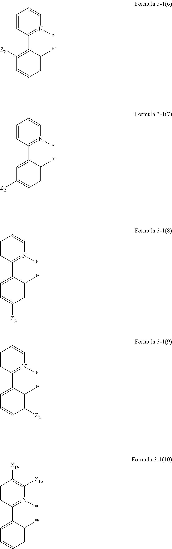 Figure US20160155962A1-20160602-C00048
