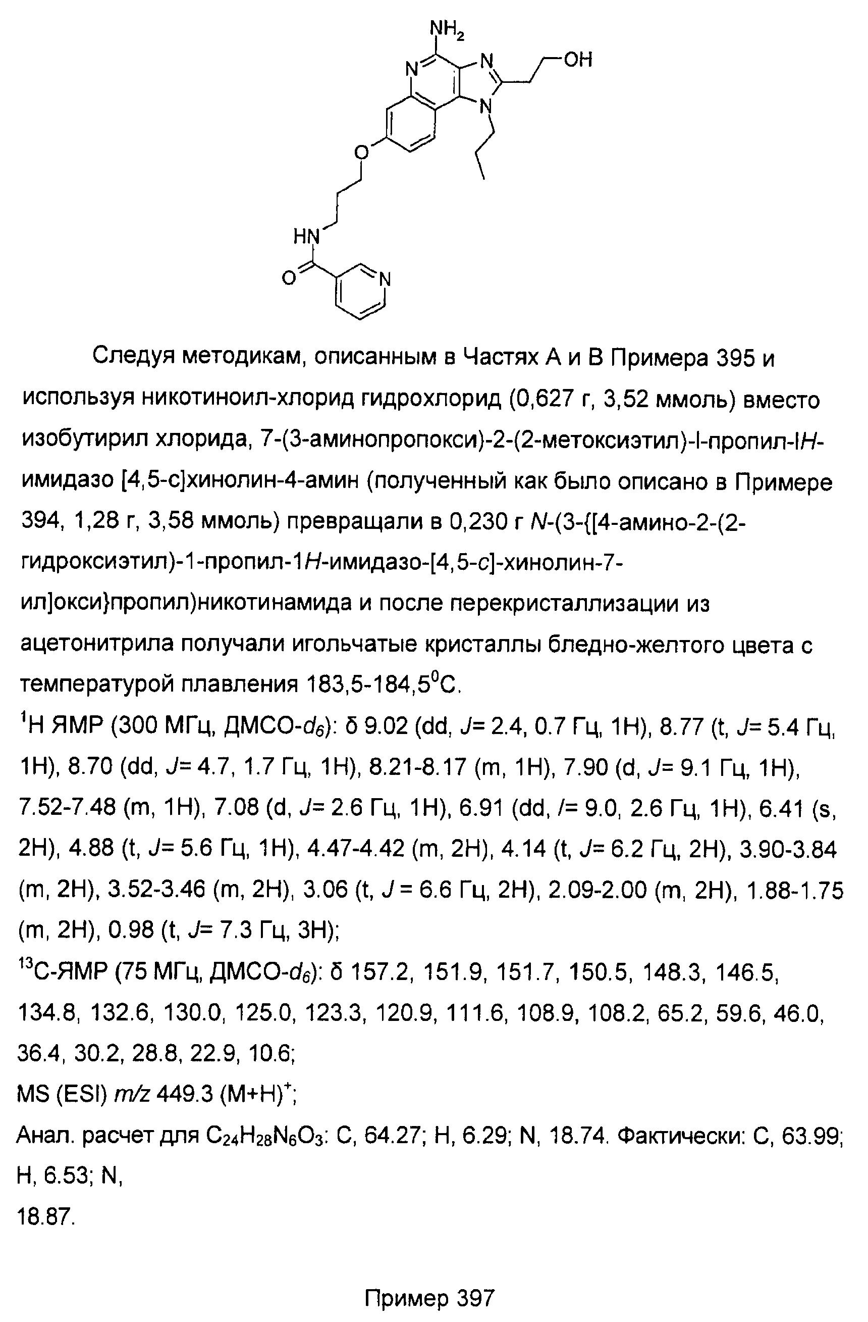 Figure 00000261