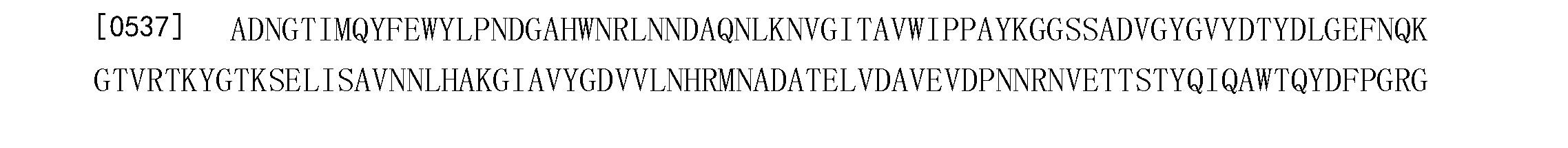 Figure CN105960456AD00604
