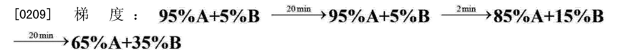 Figure CN102875663BD00121