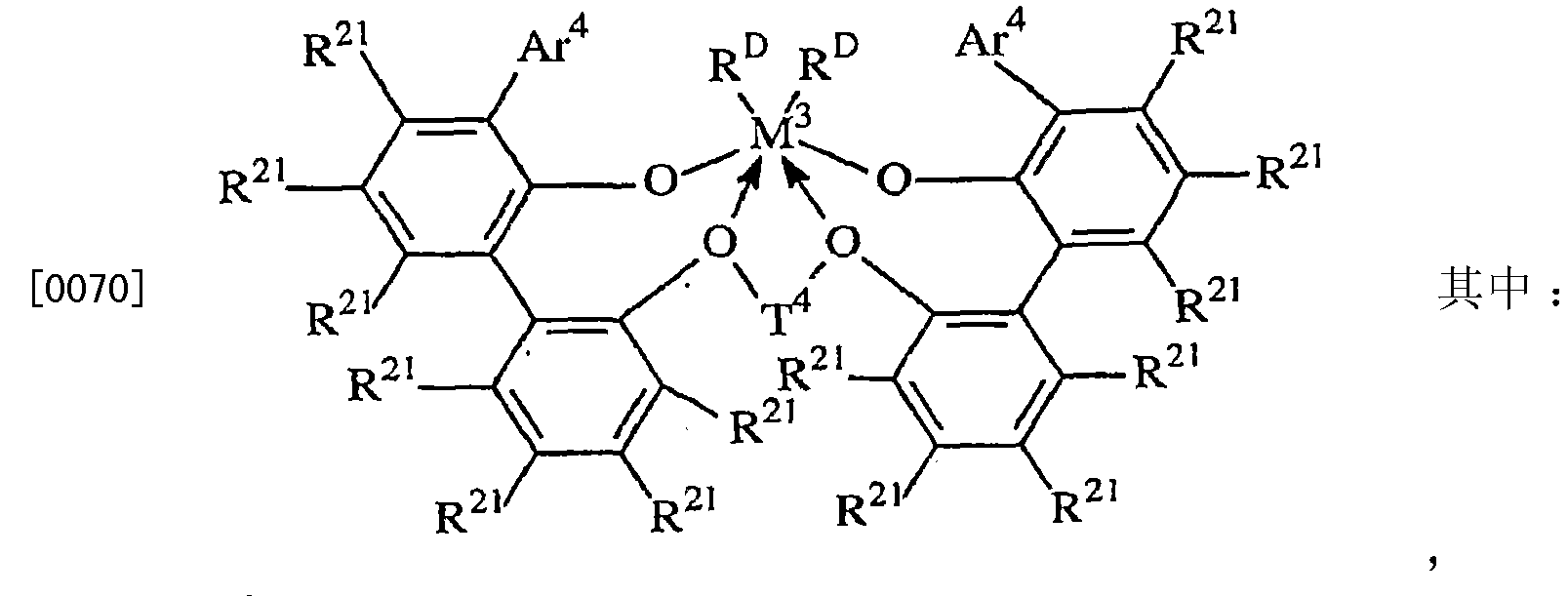 Figure CN101472951BD00181