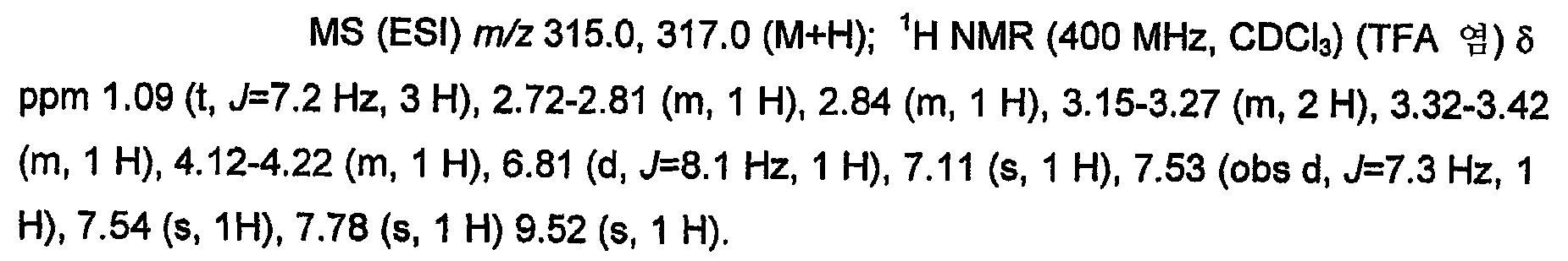 Figure 112013001840595-pat00154