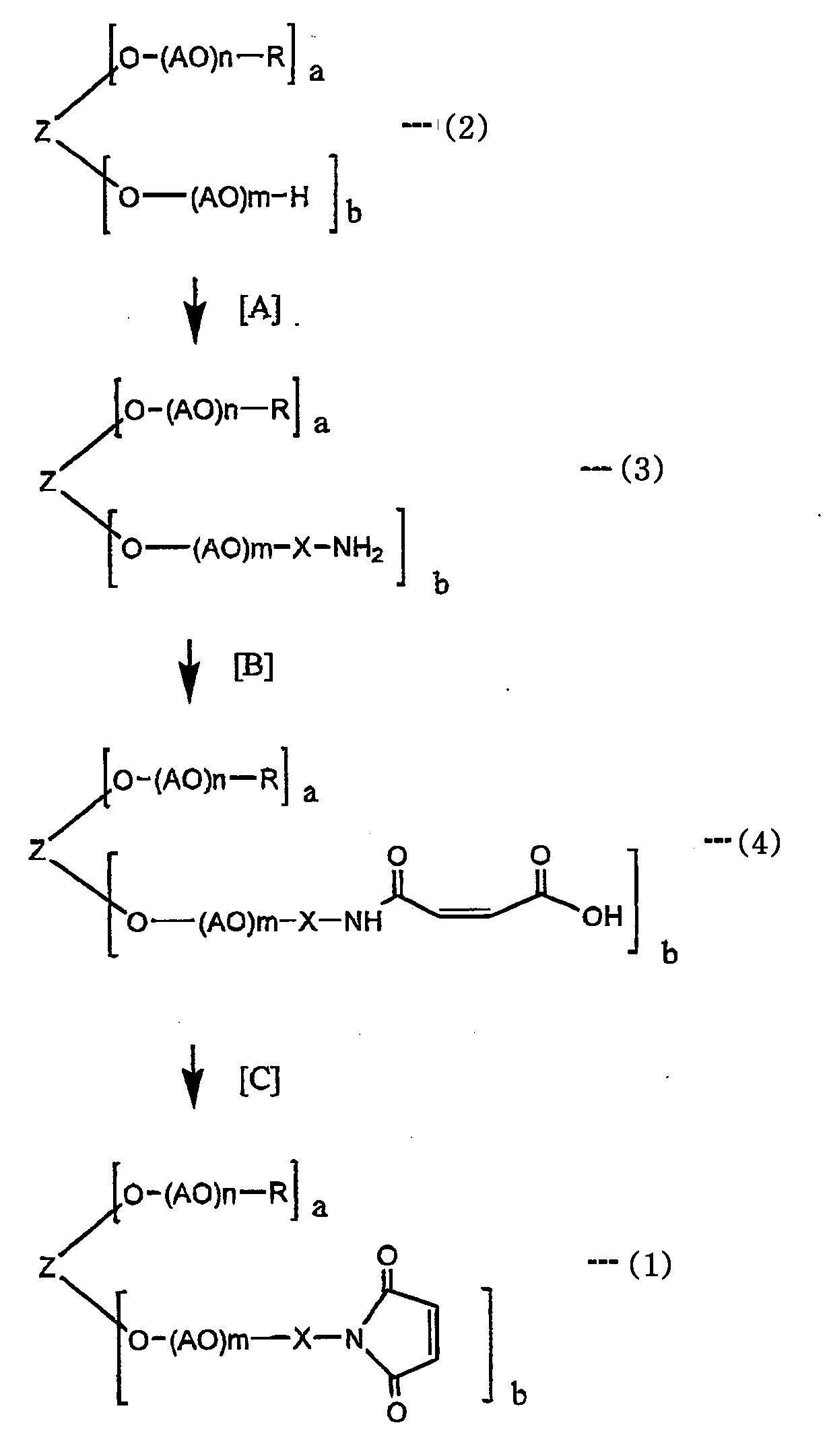 Figure 112002024805656-pat00006