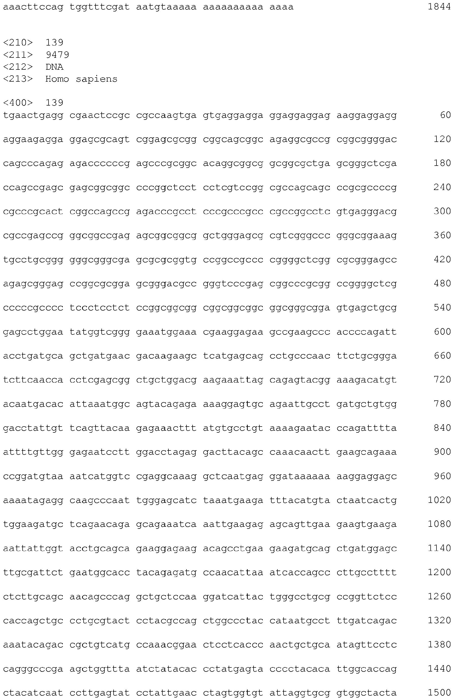 Figure imgb0294