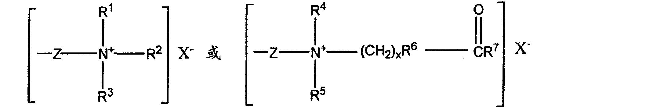 Figure CN101171306BD00111