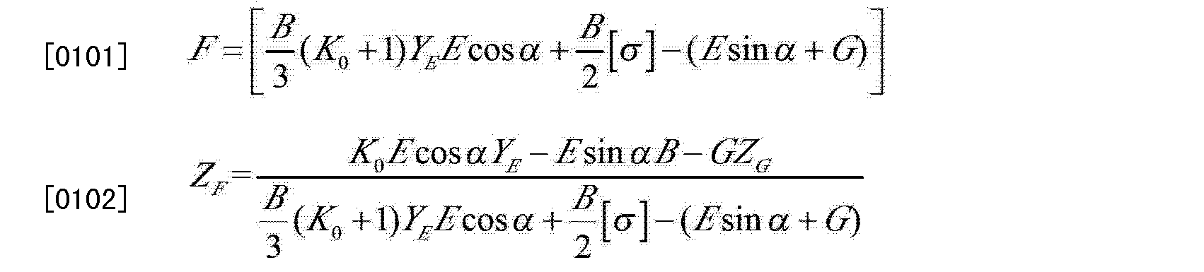 Figure CN103352477AD00121