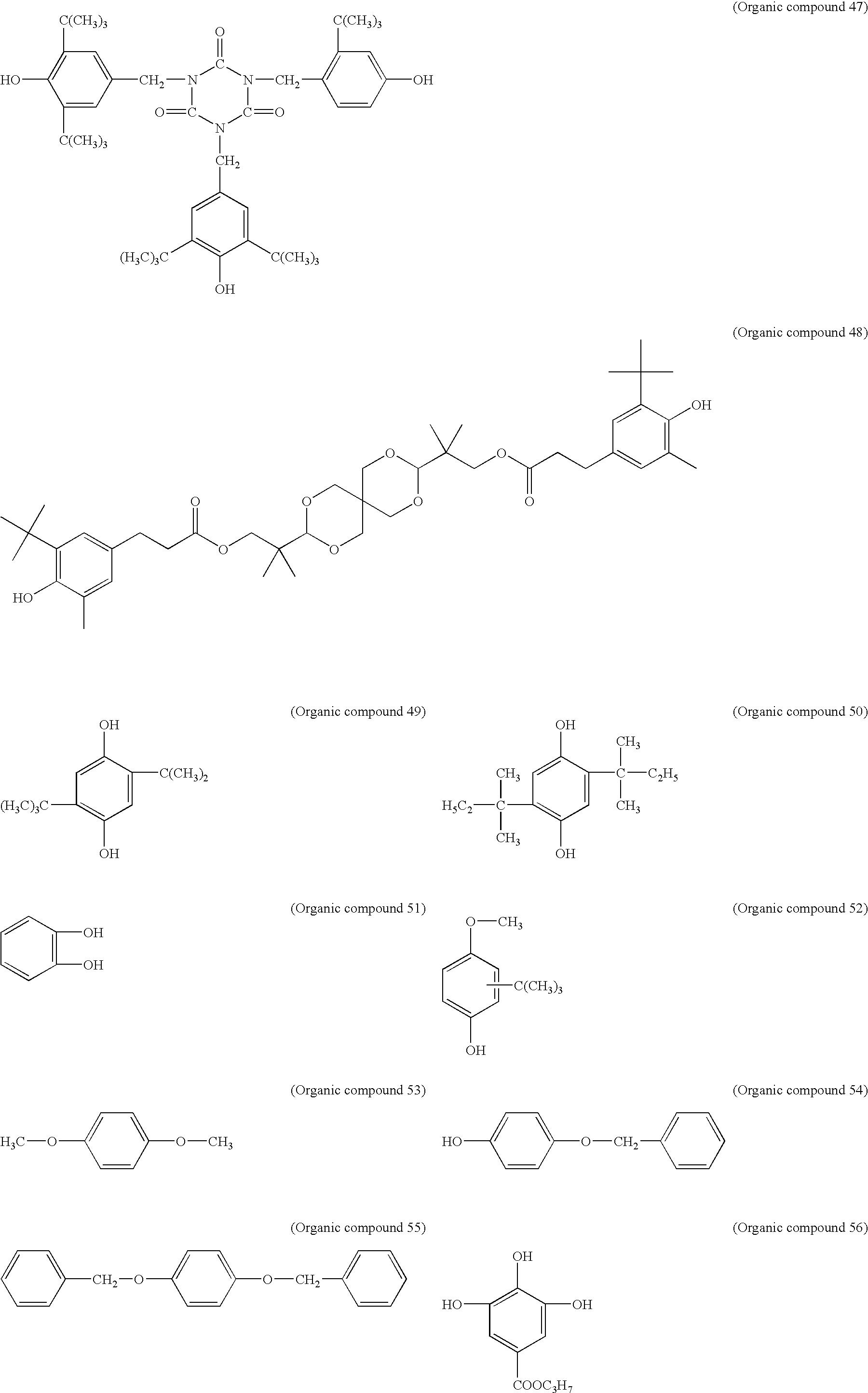 Figure US20090087766A1-20090402-C00005